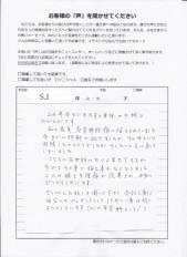 3_Voice2